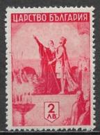 Bulgaria 1942. Scott #425 (M) Crowing Of Tsar Simeon By Boris I - 1909-45 Kingdom