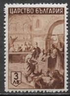 Bulgaria 1942. Scott #426 (M) Golden Era Of Bulgarian Literature - 1909-45 Kingdom