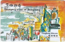 TC107 TÉLÉCARTE SANS PUCE - HONG KONG - 100 $ - PANORAMIC VIEW OF HONG KONG - HONG KONG TELECOM - Hongkong