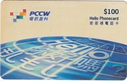 TC108 TÉLÉCARTE SANS PUCE - HONG KONG - 100 $ - PCCW - HELLO PHONECARD - Hongkong