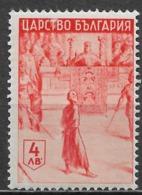 Bulgaria 1942. Scott #427 (M) Sentencing Of The Bogomil Basil - 1909-45 Kingdom
