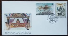 Grèce - FDC 1983 - YT N°1491, 1492 - Europa / Grandes Oeuvres Du Génie Humain - FDC