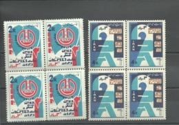 Iran 1964  SC#1295-96   Block Set    MNH - Iran