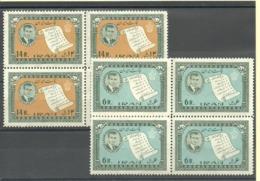 Iran 1963  SC#1243-44   Block Set    MNH - Iran