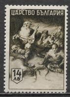 Bulgaria 1942. Scott #431 (M) Wandering Minstrel - 1909-45 Kingdom