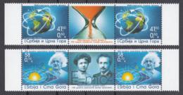 Yugoslavia 2005  100 Years Anniversar Theory Of Relativity Albert Einstein Scientist Physics Mileva Maric Middle Row MNH - Albert Einstein