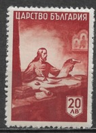 Bulgaria 1942. Scott #432 (M) Monk Paisii - 1909-45 Koninkrijk