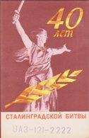QSL Card Amateur Radio Station Battle Of Stalingrad The Motherland Calls USSR CCCP SOVIET PROPAGANDA Illustrator Russia - Radio Amatoriale