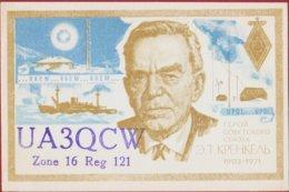 QSL Card Amateur Radio Station Soviet Propaganda Arctic Explorer 1978 Ernst Krenkel RAEM Exploration Russia USSR CCCP - Radio Amatoriale