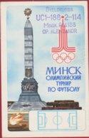 QSL Card Amateur Radio Station Soviet Propaganda LOGO Olympic Games 1980 Moscow 1986 Football Minsk Belarus - Radio Amateur