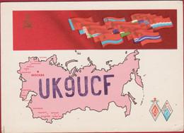 QSL Card Amateur Radio Station Soviet Propaganda USSR CCP Moscow Hammer And Sickle 1977 - Radio Amatoriale