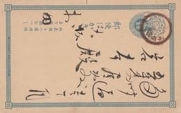 Japan Post Card Daibutsu, Kamakura - Japón