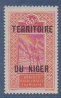 NIGER        N°  YVERT  :  9    NEUF AVEC  CHARNIERES      ( Ch 1/25  ) - Unused Stamps