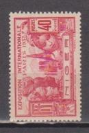 NIGER        N°  YVERT  :    59      NEUF AVEC  CHARNIERES      ( Ch 1/29  ) - Unused Stamps
