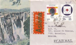Jeux Olympiques - Inde - Lettre De 1977 - Oblit Bangalore  ? - Costumes - Danse - Soldats - Lance - - Estate 1976: Montreal