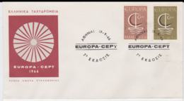 Greece 1966 FDC Europa CEPT (SKO16-43) - Europa-CEPT