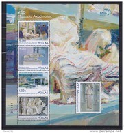 GREECE STAMPS 2010/NEW ACROPOLIS MUSEUM SHEETLET-21/6/10-MNH - Neufs