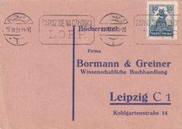POLOGNE 1931 LETTRE DE POZNAN - 1919-1939 Republic