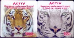 Used Phone Cards Kazakhstan 2V. - Kazachstan