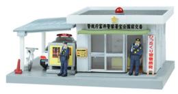 Tomytec Diorama : Japanese Police Station 1/150 ( N Gauge ) - Decoración