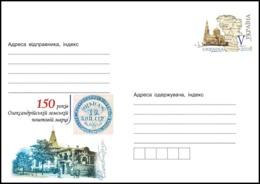 UKRAINE 2019. (19-3446) 150 YEARS OF OLEKSANDRIYA ZEMSTVO POSTAGE STAMPS. Postal Stationery Stamped Cover (**) - Ucrania