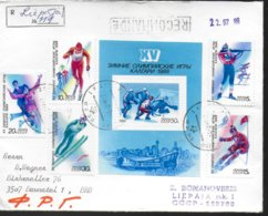 URSS Lettre Recommandée 1988 Hockey Sur Glace Ski De Fond Saut A Ski Tir Biathlon Patinage - Jockey (sobre Hielo)