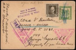 Aistria - Serbia, Austro-Hungarian Empire, K.u.K. Feldpost (Mi. FP 3) Etappenpostamt Obrenovac, 2.12.1917 - Geneve. - Stamped Stationery