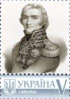 Ukraine 2018, Napoleon Bonaparte Marshal Andre Massena, 1v - Ukraine