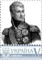Ukraine 2018, Napoleon Bonaparte Marshal Jean Lannes, 1v - Ukraine
