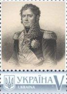 Ukraine 2018, Napoleon Bonaparte Marshal Michel Ney, 1v - Ukraine