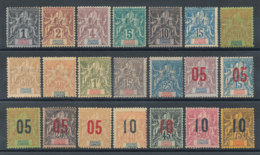Grande Comore - Lot De 21 Timbres (voir Description) - Neufs