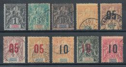Grande Comore - Lot De 10 Timbres (voir Description) - Oblitérés
