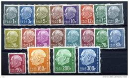 Sarre  :  Yv  391-410  **       ,  N3 - 1957-59 Fédération