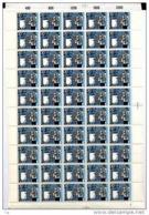 Sarre  :  Yv  386-89  **   En Feuille - 1957-59 Fédération