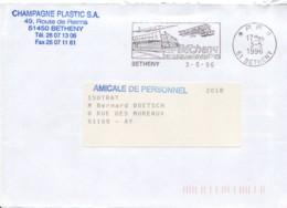 FRANCE : 1996 - Lettre Commerciale  En PP (Port Payé) De Betheny Berceau De L'aviation Pour Ay - Francia