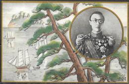 CHINA MANCHUKUO OLD PC- LAST EMPEROR PU YI VISIT TO JAPAN - China