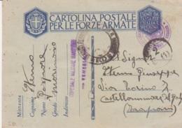 1943 OSPEDALE MILITARE MARITTIMO / VENEZIA, Lineare Su Cartolina Franchigia, Piega Centrale - Marcofilía