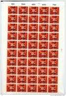 Sarre  :  Yv  413  **   En Feuille - 1957-59 Fédération