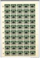 Sarre  :  Yv  419  **   En Feuille - 1957-59 Fédération