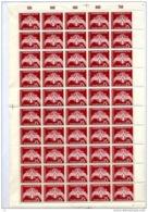 Sarre  :  Yv  429  **   En Feuille - 1957-59 Fédération