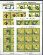 ZZ258 2010 UNION DES COMORES FOOTBALL BRASILIENS STARS RONALDO 9SET MNH - Fussball