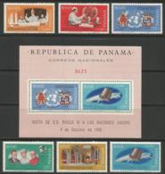 Panama,Visit Of Pope VI 1966.,set+block,MNH - Panama