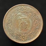 Japan 1 Sen 1916-24. Y42. Plant Coin. Asia 一 銭(大正) - Taisho Random Age. - Giappone