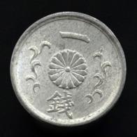 Japan 1 Sen 1944 (一 銭) Y62. Animal Coin. Circulated. Random Ages. - Japón