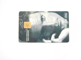 Télécarte Privée , 5U , Gn85 , Paco Rabanne - Frankreich