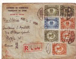 1 MN  Belle Lettre De Chine Pour La France Via La Sibérie - China