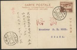 JAPAN AIR MAIL First Flight Tokyo Osaka A1 / 257 / JAPON POSTE AERIENNE Premier Vol N°3 (See Details In Description). - 1926-89 Emperor Hirohito (Showa Era)