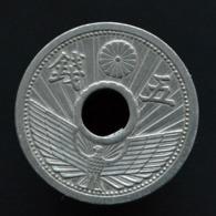 Japan 5 Sen (銭 五 - Showa) 1933-38, Y53 Coin. Random Ages. - Japón