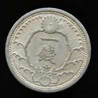 Japan 1 Sen (一 銭 - Showa - Small) 1938-40. Coin Random Ages. Y56 - Japón