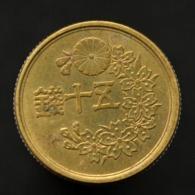Japan 50 Sen 1947-48. Coin Random Ages. Y69 - Giappone